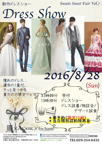 dress show